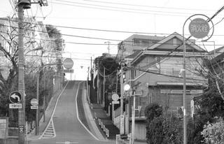 soremachi1.jpg
