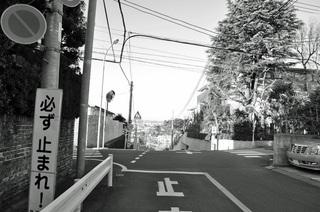 soremachi3.jpg